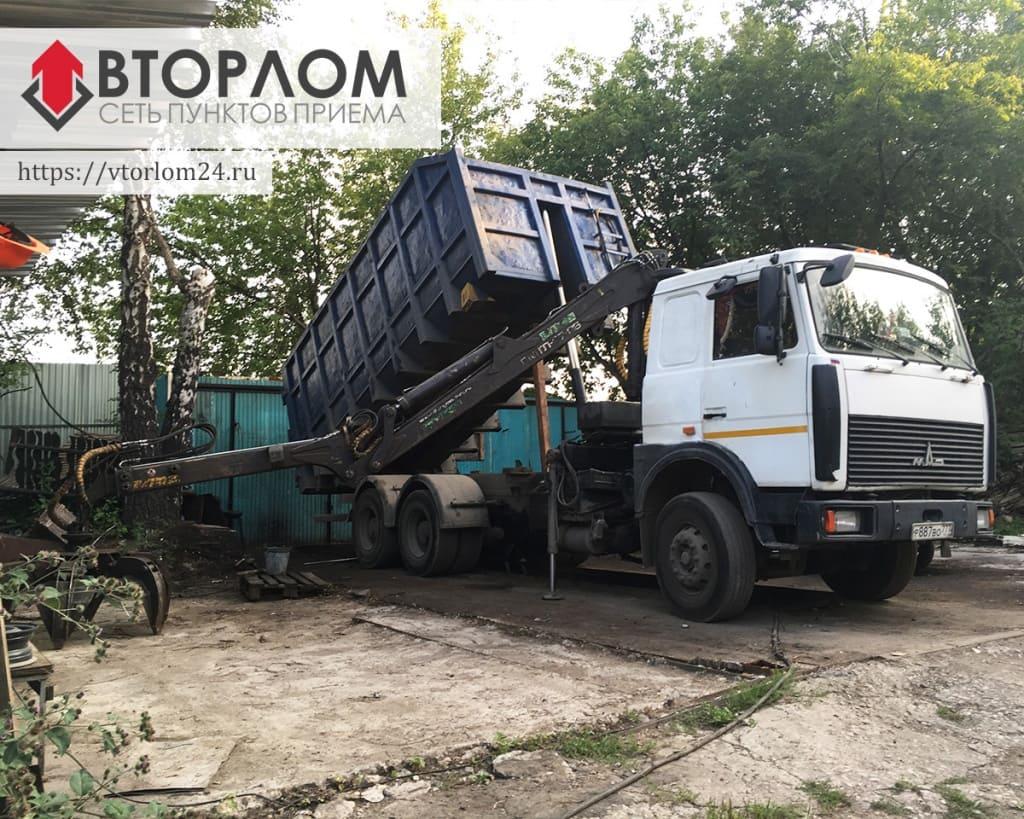Заказать машину для вывоза лома металла в лобне цена лома меди сегодня в Сергиев Посад